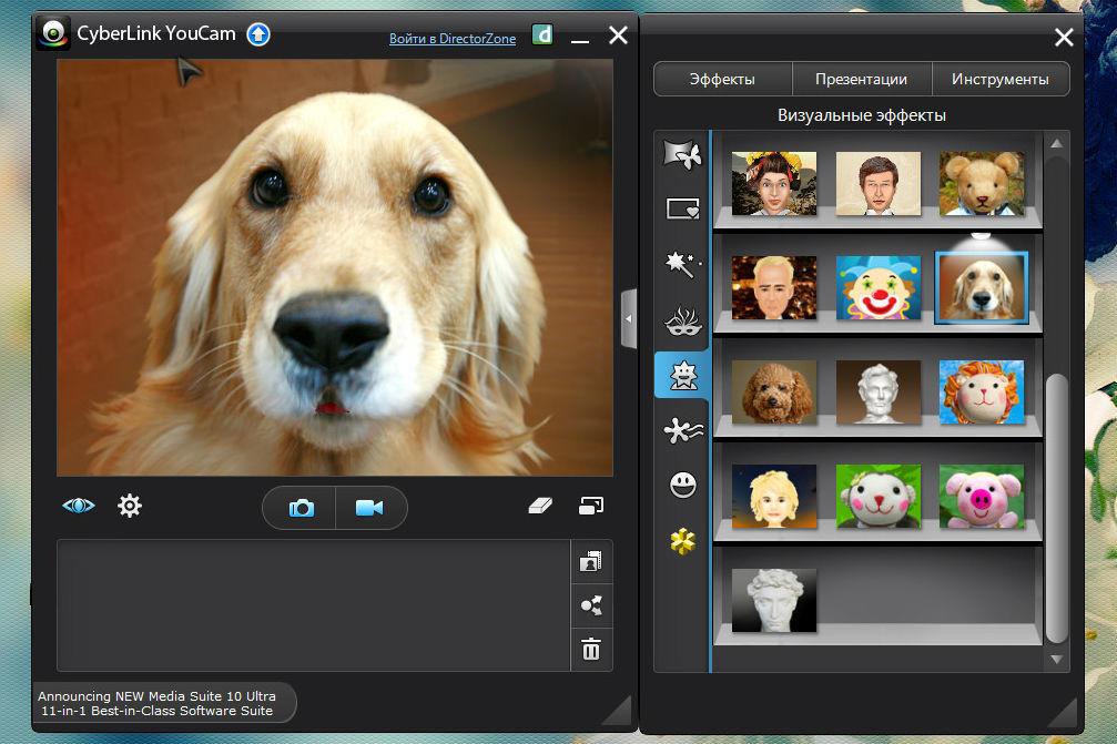 Как сделать в webcammax 63