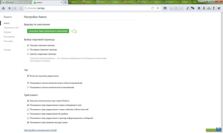 Как назначить Chrome браузером по умолчанию - Android. - Google Chrome 49