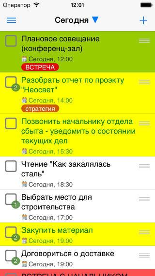 Русские программы для создания игр на андроид на русском