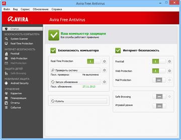 avira-free-antivirus.png