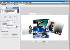 бесплатная программа для работы с фото Picasa