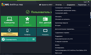 avg-anti-virus-free.png