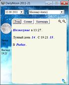 программа лунный календарь DailyMoon 2011