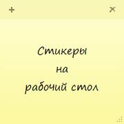 http://monobit.ru/