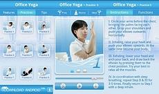 бесплатная программа для Android Office Yoga
