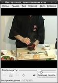 Как сделать суши видео