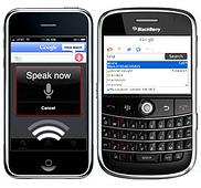 по для BlackBerry Google — Mobile Applications