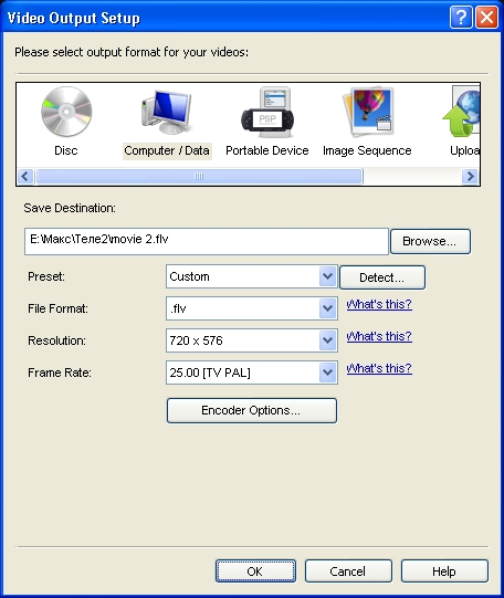 VideoPad Video Editor - скачать бесплатно программу для ...