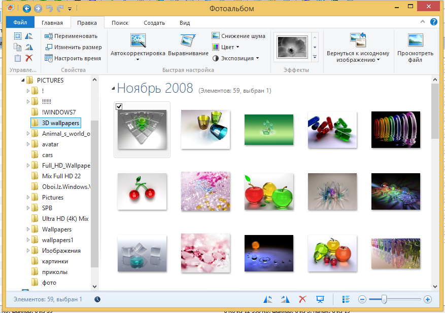 киностудия windows live 16 4 3528 331