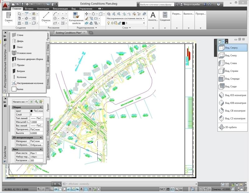 Скачать автокад программе для инженерной графики