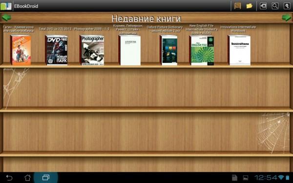 eBookDroid 1
