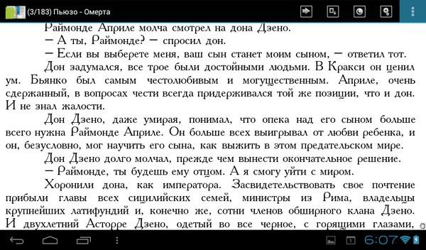 eBookDroid 2